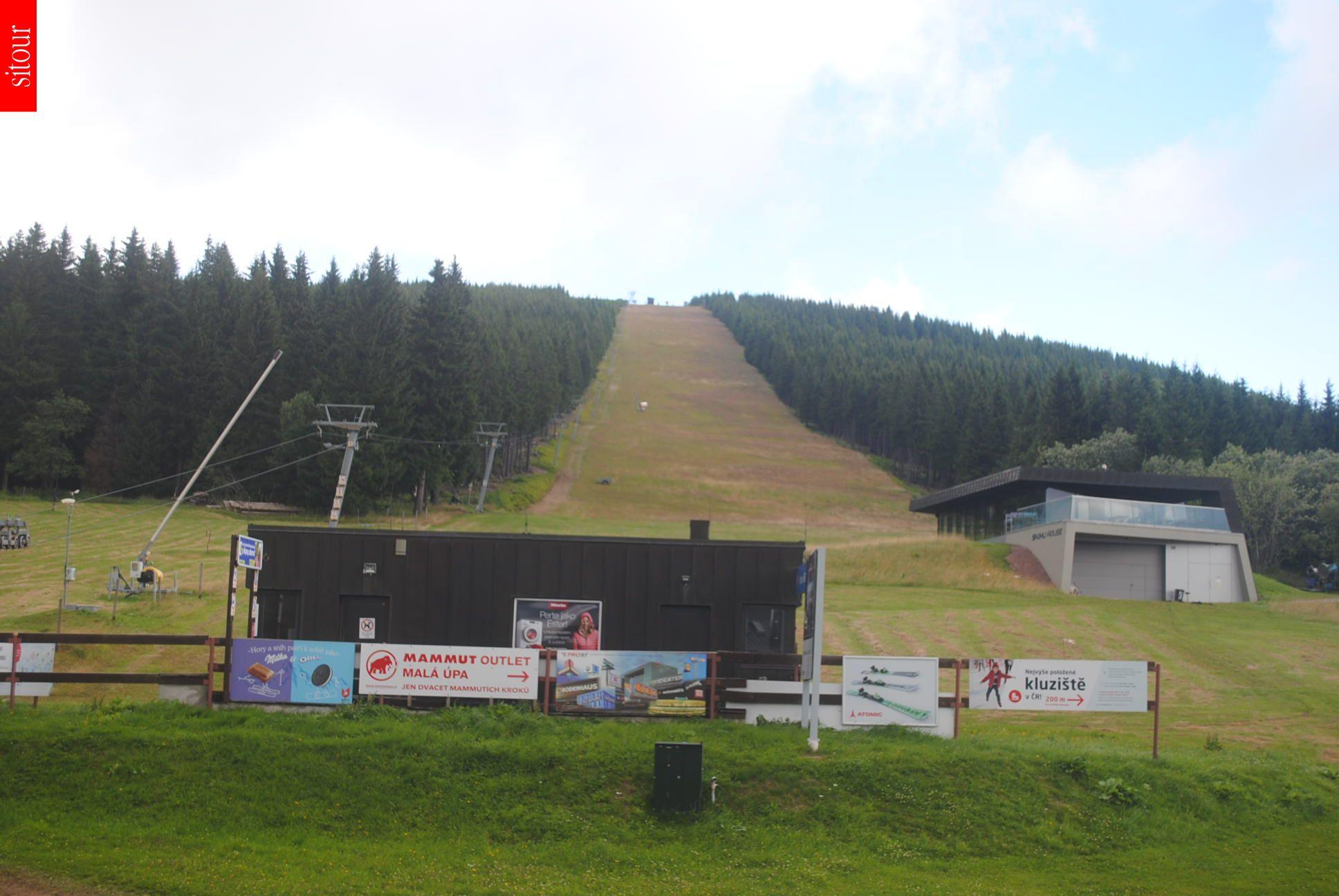Webcam Skigebied Mala Upa Reuzengebergte